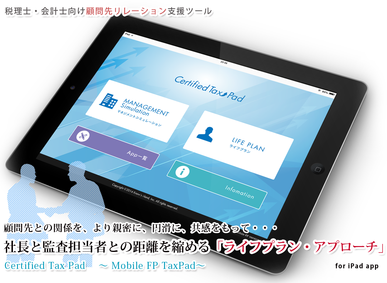 タブレット iPad Mobile FP Angel Pad